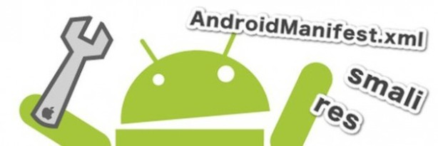 android-apktool-for-mac-banner-630x211